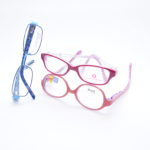 Velika izbira otroških očal